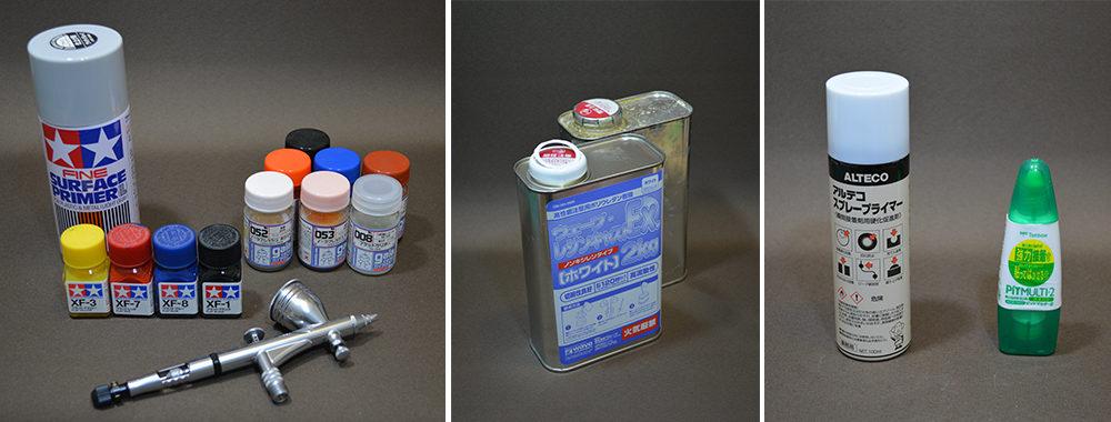 左:塗料各種。塗料はラッカー系とエナメル系で使い分けている。 中:レジン。シリコン型に流し込んで複製を作る。 右:瞬間接着剤硬化促進剤(瞬間接着剤を瞬間に接着するためのスプレー)、液体のりはまつ毛を接着するときに使う。