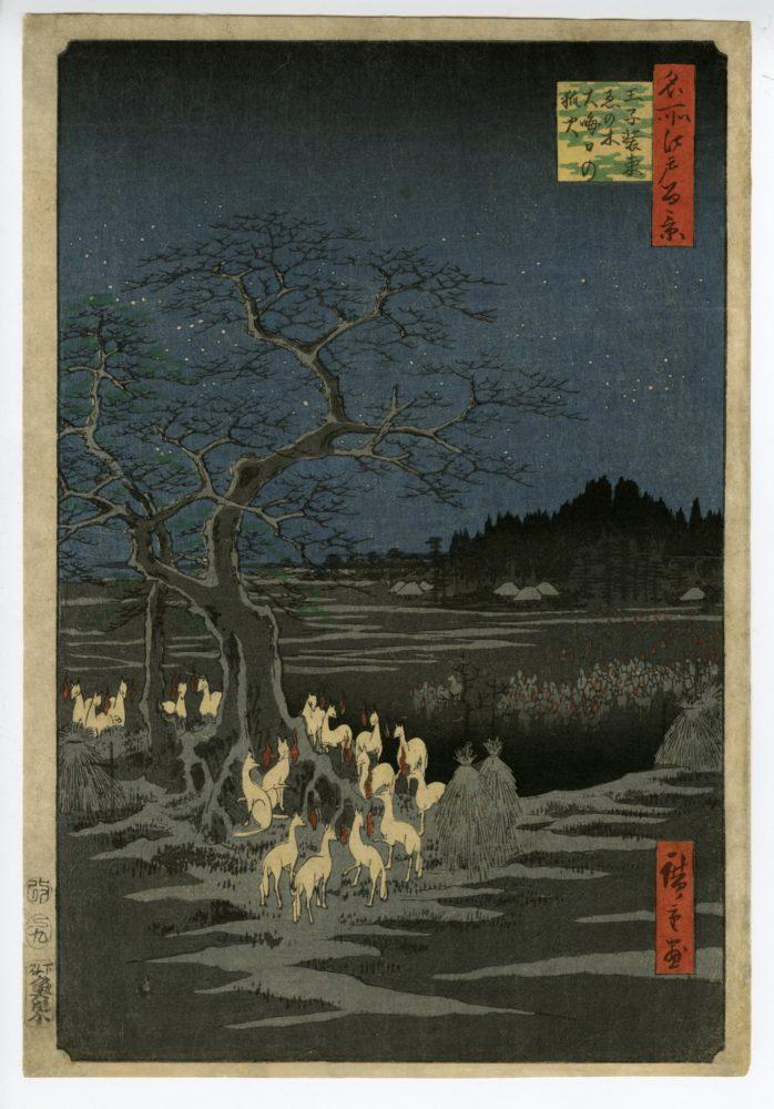 広重「名所江戸百景 王子装束ゑの木大晦日の狐火」