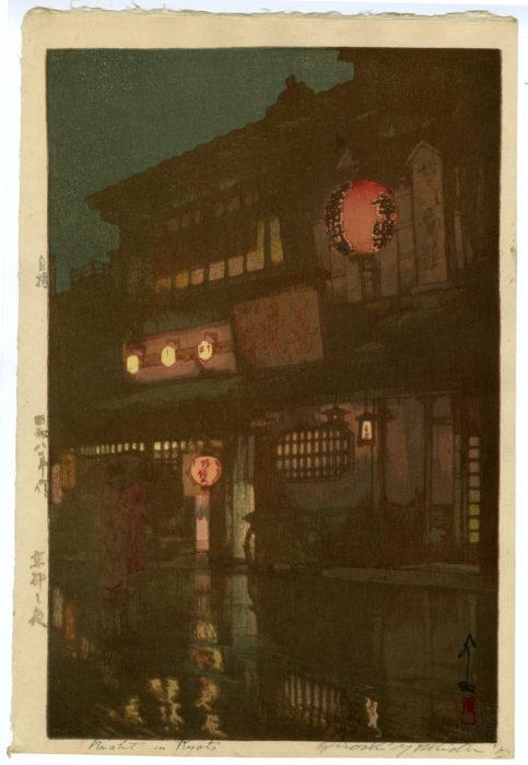 吉田 博「京都之夜」