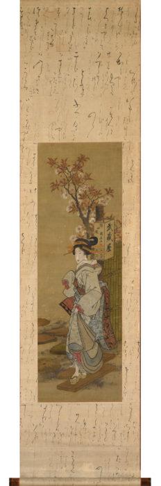 歌川 国直「美人図」