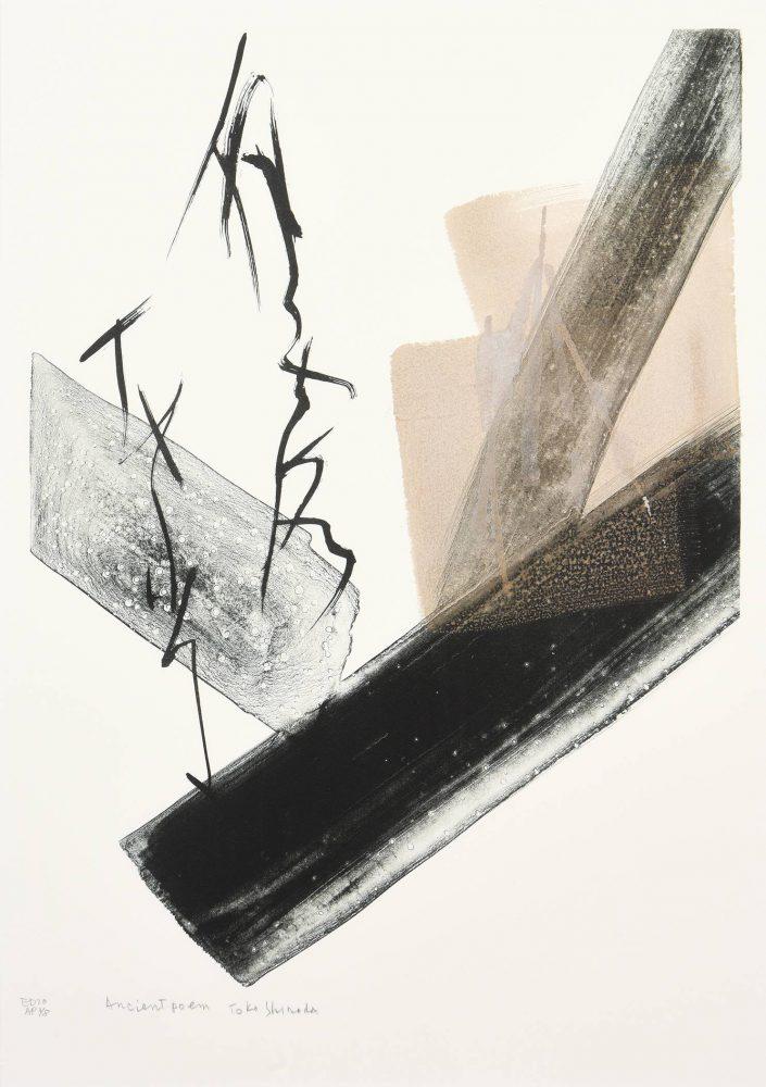 「Ancient poem」| リトグラフに手彩色|ed.30    価格 ¥400,000(税込)
