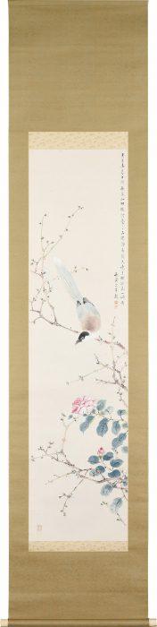 小室 翠雲「佳禽趂春図」